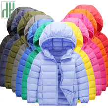 HH Chindren Winter coat for kids jackets teenagers Warm Baby girls Jackets Thick Kids Hooded Clothes Outerwear Coat boys parka(China)