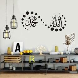 Islam Alıntılar duvar çıkartmaları Müslüman Arapça Ev Dekorasyonu Yatak Odası Camii Vinil Çıkartması Tanrı Allah Kuran çıkartmalar moda JJ015