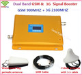 GSM 3G Repeater Dual Band GSM 900 MHz 2100 MHz W-CDMA UMTS Repetidor 3G Antenna Signal Amplifier 2G 3G Mobile Phone Booster Sets