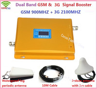 GSM 3G Repeater Dual Band GSM 900 MHz 2100 MHz W CDMA UMTS Repetidor 3G Antenna Signal Amplifier 2G 3G Mobile Phone Booster Sets