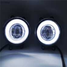 Car Flashing 2 pieces LED Angel Eyes Fog Light Lamp DRL Daytime Running Light Daylight 2 Functions DRL For Toyota Tundra 2011 17
