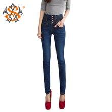 2015 Moda Jeans Mujer Lápiz de Mezclilla Azul Casual Stretch Cuatro Botones de Cintura Alta Pantalones Vaqueros flacos Pantalones de Las Mujeres Más El Tamaño Z3