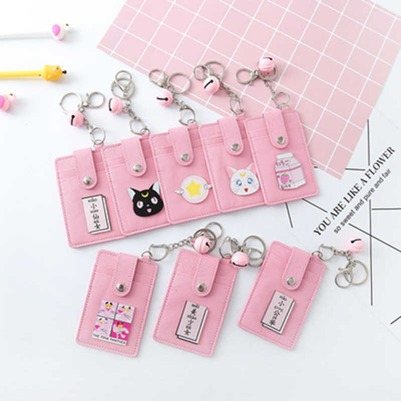 Kawaii Pink Sailor Moon PU Leather Card ID Holders Bag Women Travel Bank Bus Credit Card Holder Keyring Key Wallet Chain Case