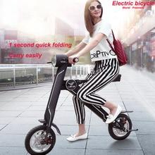 Smart city ebike