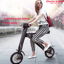 12″ Smart city walking electric bicycle mini folding electric car electric bike folding motorcycle electric motorcycle