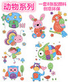 DIY 8Pcs Cartoon Kid Finger Painting Craft Set Children Colorful Fingerpaint Drawing Education Learning Picture Toy