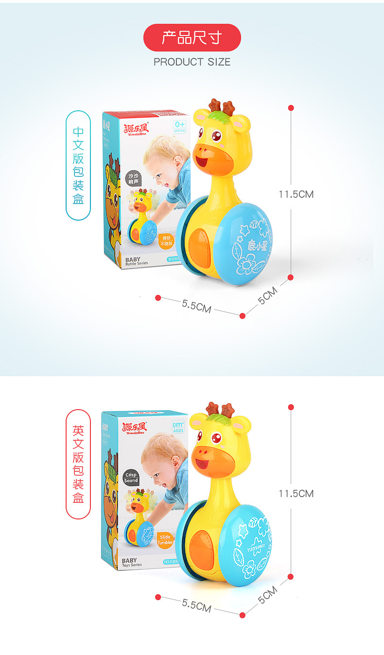 Baby Teether Shaker Tumbler Kawaii Rattles Deer Cute Doll for Children Musical Instrument Mini Animals Learning Education Toys (6)