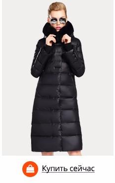 Женская верхняя одежда MIEGOFCE цена