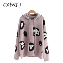 Poncho Limited Pull Winter Women's Clothing Sweater 2017 The New Taste Funny Jacquard Loose Knitting Drawstring Hooded Women
