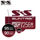 Suntrsi Micro SD Card 32gb 64GB Mini TF Card High Speed U1 Class 10 Memory Card 128GB 256GB Microsd SD Card for phone Camera