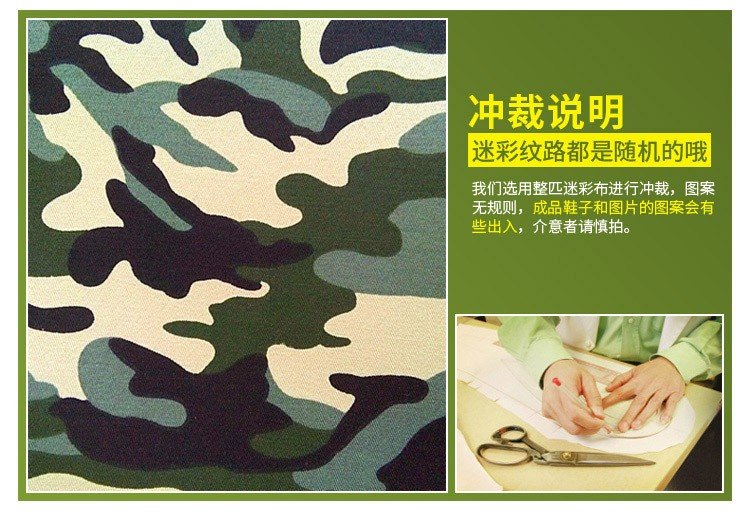 Camouflage Shoes Basket Femme 2016 Valentine Shoes For Women Men Trainers Brand Tenis Feminino Casual Male Footwear Runes YS x89 (2)
