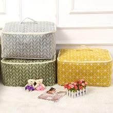 Тканевый стеганый мешок для пыли, коробка для хранения одежды