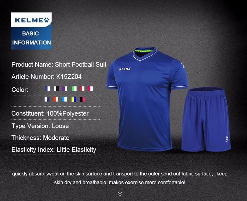 KELME 2016 Cheap Men Children Jerseys Soccer Brand Blank Summer Short  Tracksuits Football Training Suits Boys Uniforms On Sale 63 9974c2b58