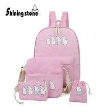 4 шт. рюкзаки женские Композитный сумки Комплекты розовый рюкзак с милые медведи элегантный дизайн большой Ёмкость тканевые синий
