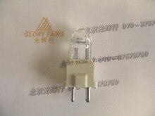 Lampe aux halogénures métalliques HTI150W, HTI 150 W, ampoule HTI150, lampe frontale mobile HTI 150, Compatible