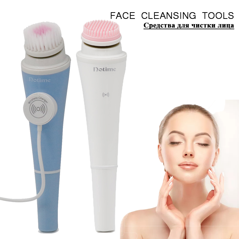Face Cleansing Tools USB Rechargeable Handheld Cleanser Brush Pore Deep Clean Makeup Remover Anti-oil Facial Clean Device new 3 in1 multifunctional facial cleaning tools usb rechargeable electric rotating facial cleansing brush cleaners scrubber