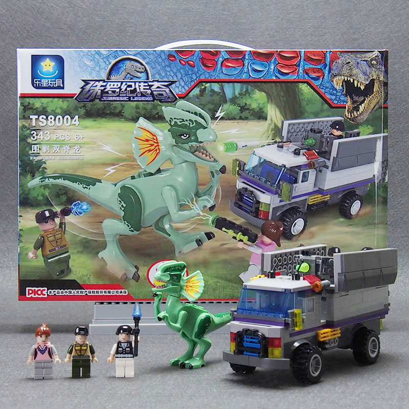 Jurassic World dinosaur toys weapon Mini Figures Building Blocks Brick Jurassic movie toys for children 8pcs diferent dinosaur world plastics kid baby toy building blocks brick educational toys for children kids set
