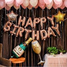 Champagne Cup Fles Ballonnen Happy Birthday Letter Ballon Bruiloft Rose Gold Love Party Decoraties Ballon Wijnfles Ballons