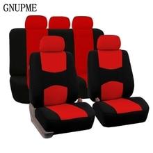 GNUPME Новый высокое качество универсальные чехлы для сидений автомобиля авто Интерьер Стайлинг украшения защита Универсальный Fit салонные аксессуары