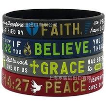 Faith Believe Peace Grace Bible Religion Jesus Silicone Sports Bracelets & Bangles Fluorescent Rubber Fitness Wristband Bracelet african traditional religion the misunderstood faith