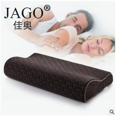 jago charbon de bambou therapie magnetique ventile en mousse a memoire de massage oreiller dans oreillers de maison jardin sur aliexpress com alibaba