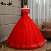 Prom Dress New Mrs Win Luxury Quinceanera Dresses Elegant Boat Neck Lace Embroidery Party Prom Quinceanera Dress F