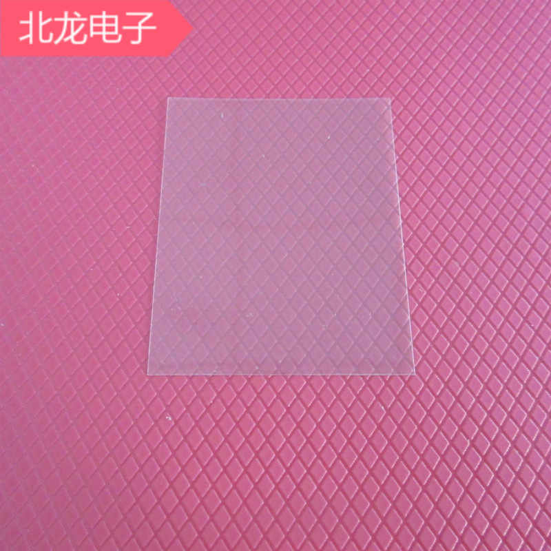 10pcs Natural Mica Sheet 40*50*0.02/0.03mm Mica Sheet with High Transparency Insulation and High Temperature Resistance