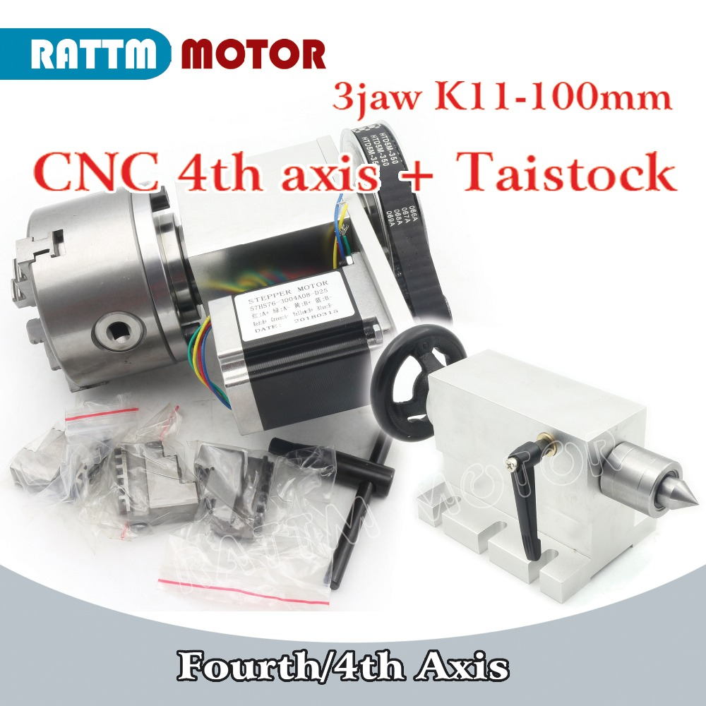 RUS/EU Ship!CNC 4th axis (A aixs, rotary axis)3 jaw Chuck 100mm (K11 100mm) +Tailstock for Mini CNC router/woodworking engraving