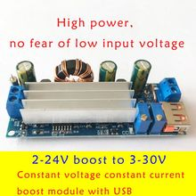 Constant Voltage / Current Adjustable Booster Module 2-24V To 3-30V DC Step Up Board With USB Port