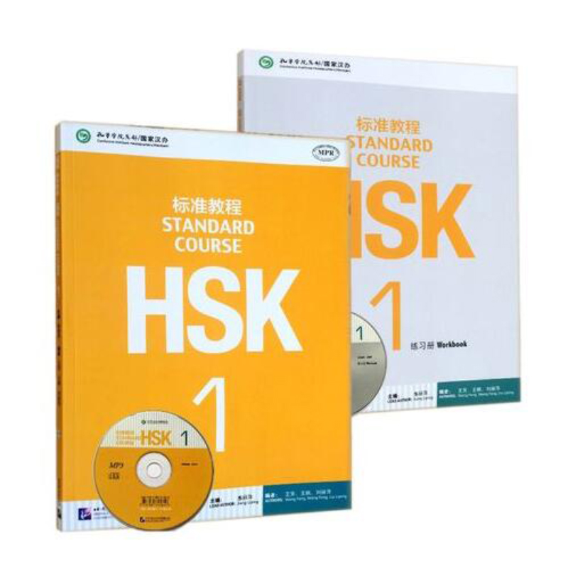 New Best Selling Books 2PCS/LOT Learning  students textbook :Standard Course HSK 1 аксессуар для волос brand new 2 lot hairdisk