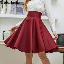 2019 New Fashion Women Cotton Space Knee-Length Big Swing Umbrella Skirt High Waist Vintage Ladies Midi Saia Skater Skirt 7340(China)