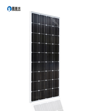 Xinpuguang 1175*540*25mm 100W 18V Solar Panel Cell Monocrystalline PV Module Kit MC4 12V Battery RV Light Roof Power Charger