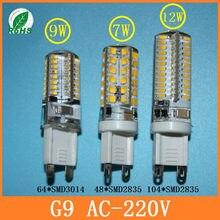 1 pçs/lote base G9 AC220V diodo emissor de luz/110 v 10 W/7 w/G9 9w LED Light Bulb lamp LED 96/simon 64 LEDs SMD 3014 lâmpada Super brilhante