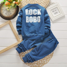 Boys Clothing Set Denim Suit