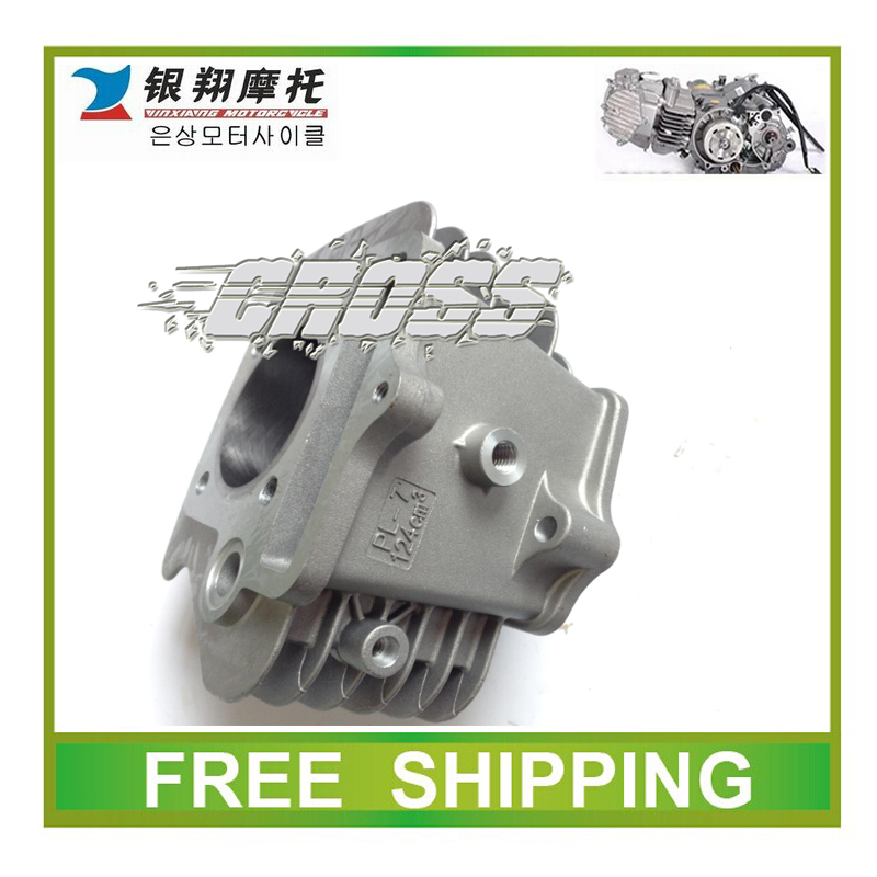 dirt pit bike 125cc accessories DHZ PITERSPRO GPX KAYO BSE YX YX125 YINXIANG engine KLX CYLINDER HEAD free shipping 110 125cc dirt pit bike seat saddles bse 140 kayo off road motorcycle motocross for kawasaki klx bbr