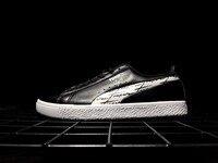 2017 SL Puma UEG Series New Men S Badminton Shoes Leather