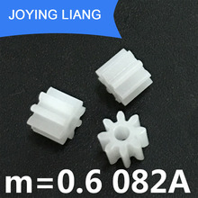 082A 0.6M Pinion Modulus 0.6 Plastic Gears 8 Tooth 2mm Tight for Motor Shaft Toy