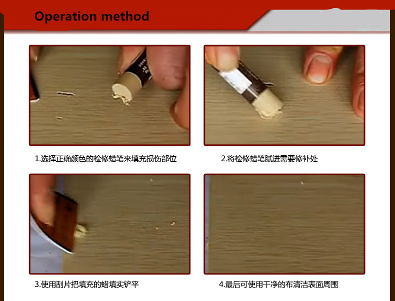 Awesome 14pcs/set Furniture Paint Floor Repair Floor Wax Crayon Scratch Patch Paint  Pen Wood Composite Repair Materials In Hair Clips U0026 Pins From Beauty U0026  Health On ...