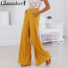 Elegant High Waist Loose Flare Pants