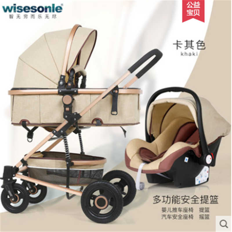 Baby Stroller 3 In 1 With Car Seat High Landscape Trolley 2 In 1 Prams For Newborns Baby Portable Bassinet Folding Baby Carriage