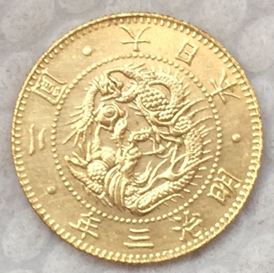 Japan 2 Yen - Meiji 3,7,9,10,13,25years coin copy 16.96mm Gold plated