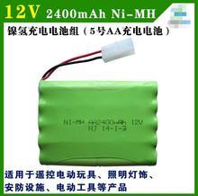 1 piezas 12 V 2400 mAh ni-mh bateria 12 V rc batería nimh pilas recargables 12 V paquete 10x tamaño aa ni mh para la batería del juguete del coche del rc