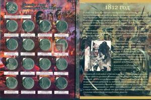 Image 5 - 28個ぶりにロシア愛国戦争記念偉大なフルセットのオリジナル本物のロシアコインオリジナルコイン