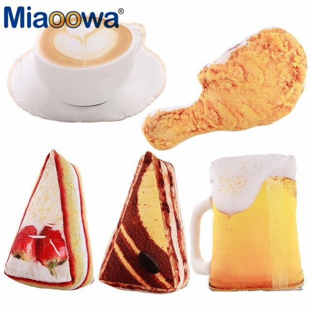 3D Simulation Funny  Food Shape Plush Pillow Creative Cake Coffee Beer Plush Toys Stuffed Sofa Cushion Home Decor Gifts
