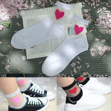 Fashion High Quality Soft heart Pattern Cotton Socks Women And Girls Free Shipping