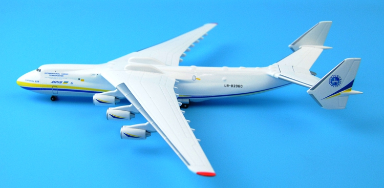 New: Herpa 562287 UR-82060 Mriya 1:400 AN-225 Finished Model