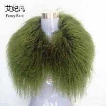 Натуральный шерстяной меховой воротник зеленый Женский Благородный Модный настоящий пляжный шерстяной воротник длинный меховой воротник s для пуховика