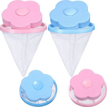 Filter Bags 2019  Washing Machine Lint Filter Bag Laundry Mesh Hair Catcher Floating Ball Pouch
