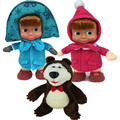 3pcs/lot Russian Masha and Bear plush toys animals dolls toys for kids gifts