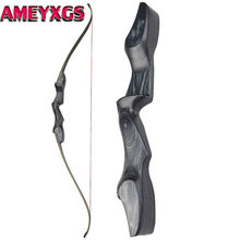 Recurve Ilf Bow Reviews - Online Shopping Recurve Ilf Bow Reviews on